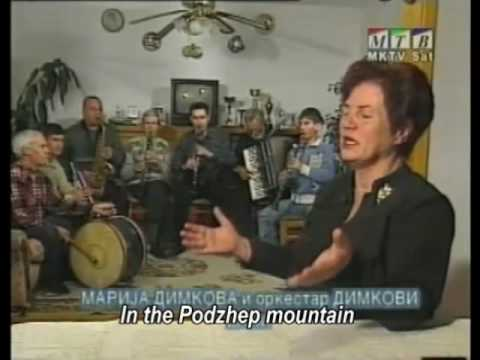 Mirka Ginova - Macedonian Hero
